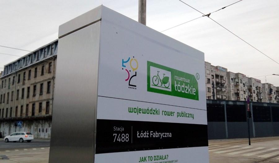 Łódź chce integracji dwóch miejskich systemów rowerowych