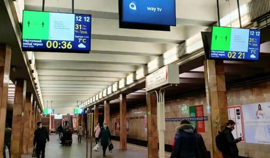 Metro Kijowskie podąża za Zachodem. Zegary do przyjazdu pociągów