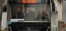 Elektrontrans z pierwszym elektrobusem i nowymi tramwajami dla Lwowa