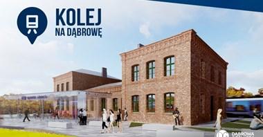 Dąbrowa Górnicza przygotowuje się do przebudowy dwóch stacji