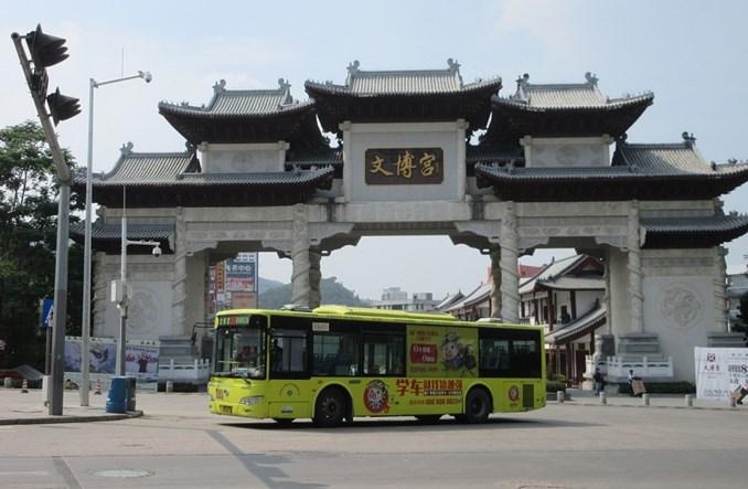 Chiny. Wszystkie (14 tys.!) autobusy w Shenzhen - elektryczne. W tym roku