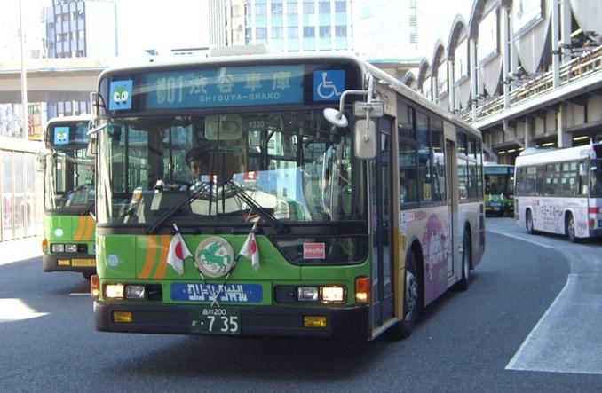 Tokio kupuje 29 niskopodłogowych autobusów przed igrzyskami