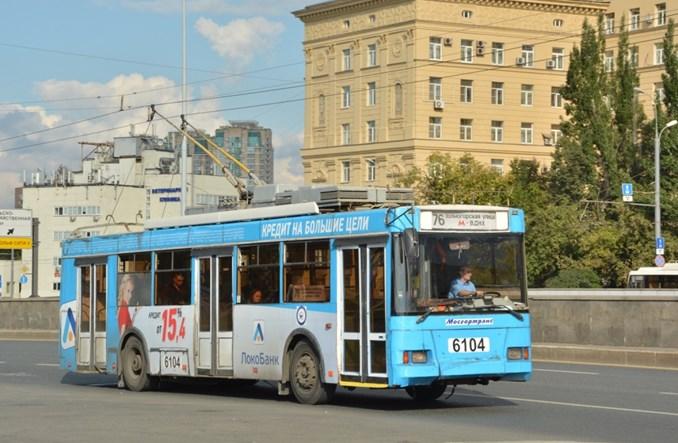 Moskwa pożegna trolejbusy