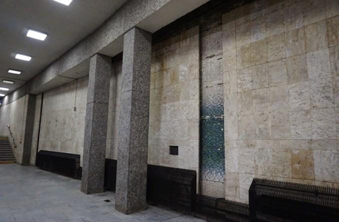 Dworzec Warszawa Śródmieście w rejestrze zabytków