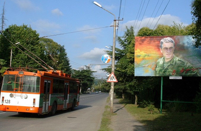 Gruzja. Cały transport elektryczny zlikwidowany