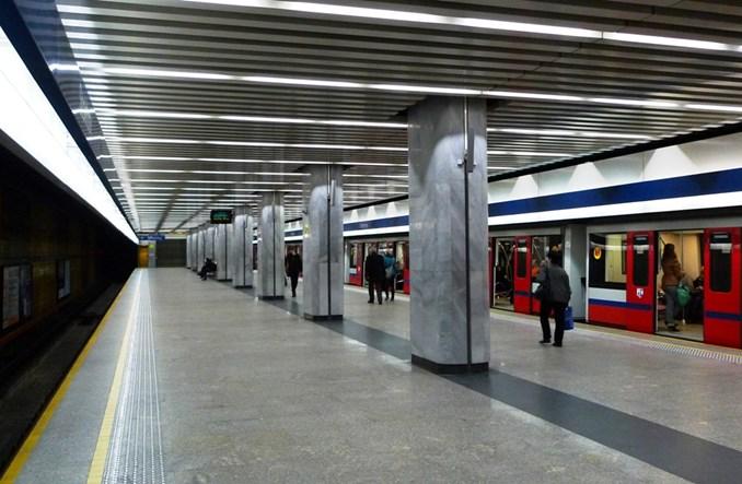 Do końca roku zasięg w całym metrze?