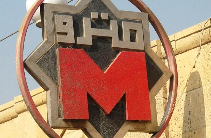 Kolejny odcinek kairskiego metra otwarty