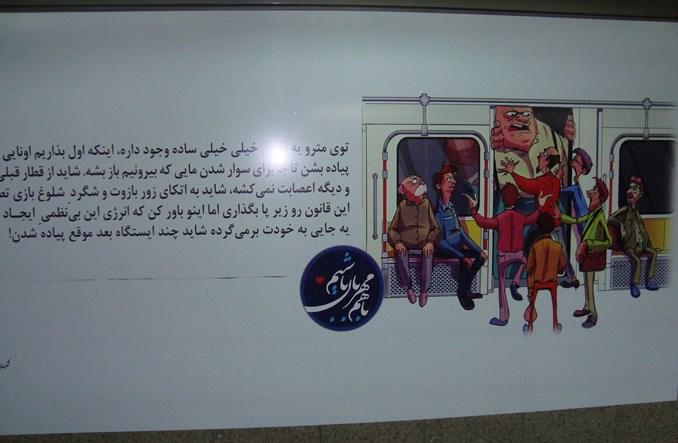 Savoir vivre metra w Teheranie