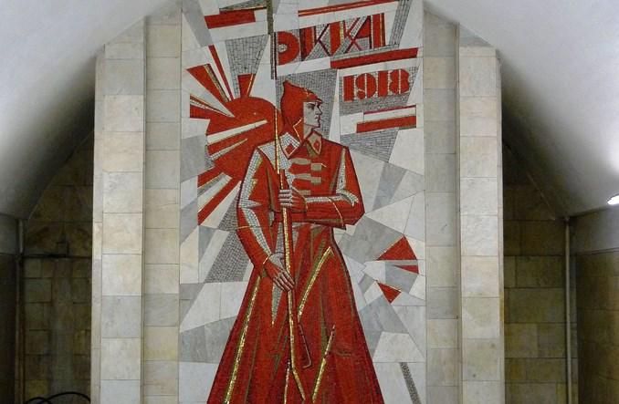 Kijowskie metro dekomunizuje się