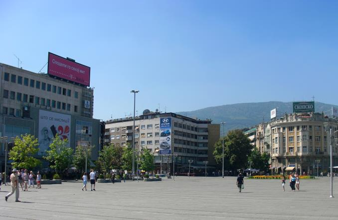 Macedonia: Ulicami Skopja pojadą tramwaje