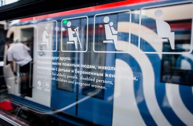 Metro Moskiewskie wprowadza do ruchu pociągi nowej generacji