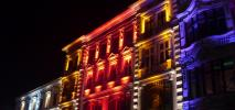 """Łódź: """"Złe miasto"""" chce powstrzymać degradację"""