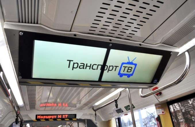 We wnętrzu nowych moskiewskich tramwajów [zdjęcia]