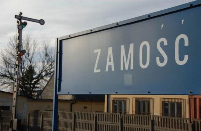 Bilet miejski w pociągach województwa lubelskiego