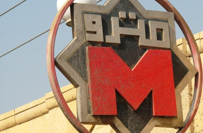 Hyundai Rotem wyprodukuje kolejne pociągi do obsługi kairskiego metra