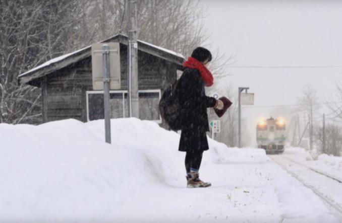 Japonia. Pasażerka zdała maturę, trzy stacje zamknięto